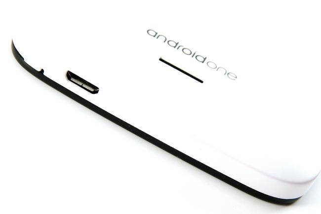 mp-k10 (mobilport, teszt, android, android one, karbonn, olcsó, indiai, okostelefon)