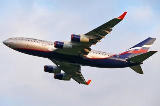 repülő (repülő, )