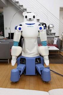 robobear 2 (ápoló, mackó, robot, )
