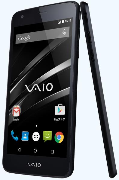 tn-vaio02 (mobilport, sony, vaio, android, okostelefon, japán)