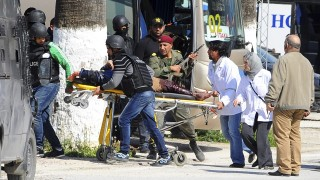 tunéziai merénylet (tunéziai merénylet)