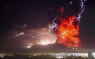 Chilei vulkán (chilei vulkán)