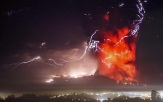 Chilei vulkánkitörés (vulkán, )