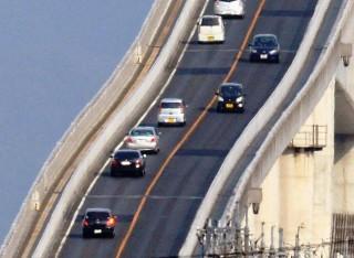 Eshima Ohashi híd 1 (híd, japán,)