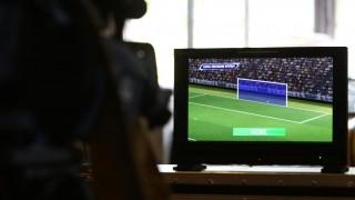 gólvonal-technológia (gólvonal-technológia)