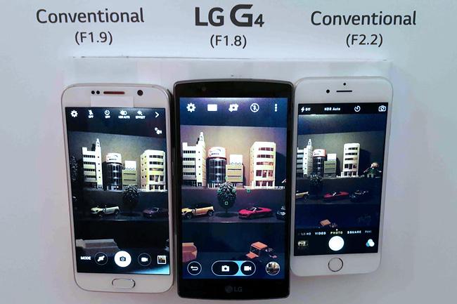 lg-g4-k (lg, g4, okostelefon, mobiltelefon, telefon, mobil, exkluzív, teszt, mobilport, )