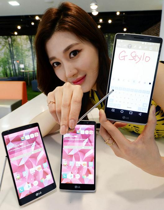 mp-gs02 (mobilport, lg, stylus, ceruza, okostelefon, android, microsd, memóriakártya)
