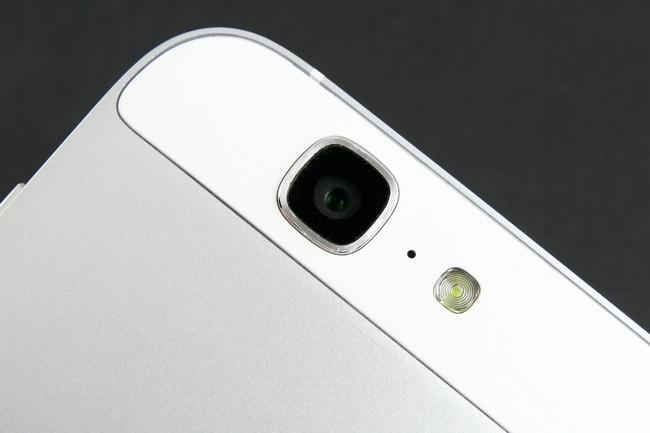 mp-h07 (mobilport, teszt, huawei, okostelefon, android, kínai)