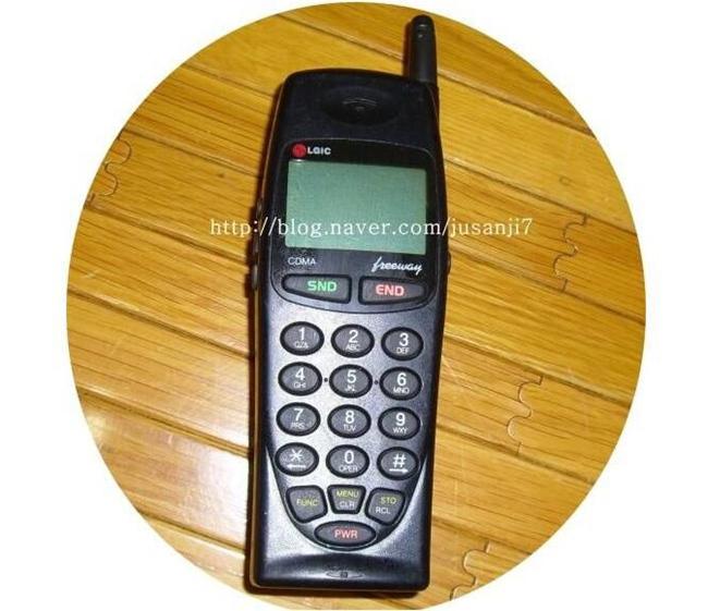 mp-lge (mobilport, lg, koreai, mobiltelefon, mobil, okostelefon, első)