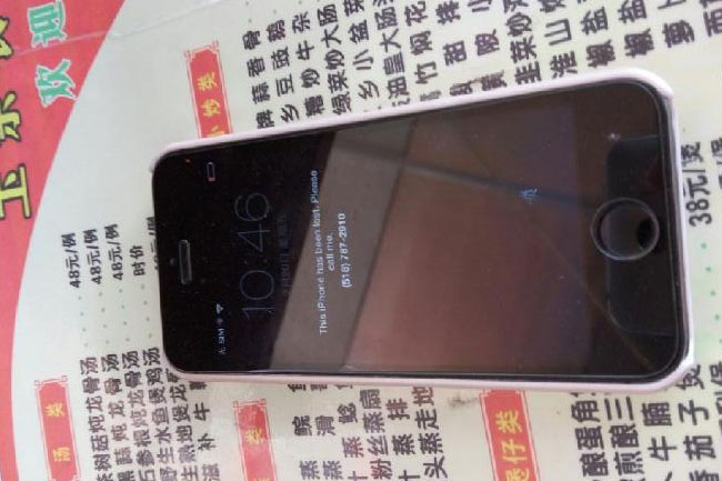 orange-man-3 (mobilport, iphone, kína, kínai, lopott, twitter, weibo, közösségi oldal, közösségi média, megható, )
