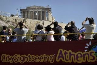 Akropolisz zárva (Array)