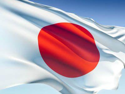 Japán zászló (Array)