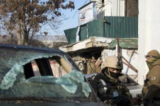 Merénylet Kabulban (Array)