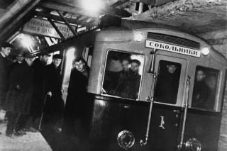Moszkvai metró (Array)