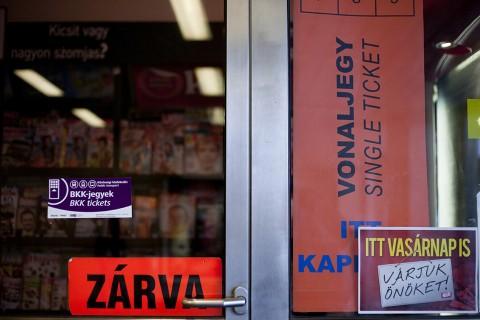 Zarva(210x140).jpg (Array)