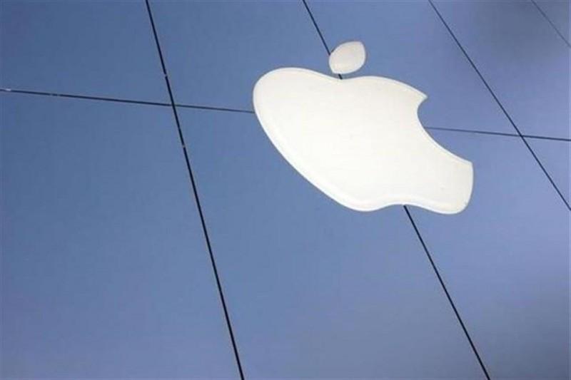 apple-logo(1)(960x640)(1).jpg (Array)