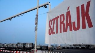 bkv sztrájk (Array)