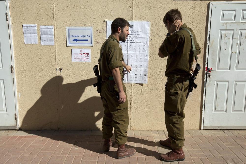izrael (Array)
