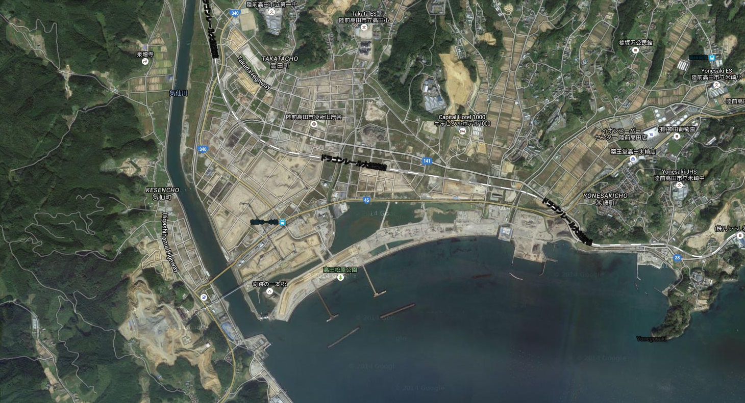japán cunami (Array)