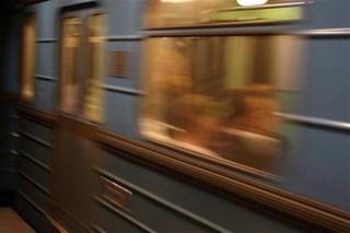 metro-3-as(7)(960x640).jpg (Array)