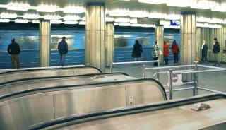 metro(960x640).jpg (Array)