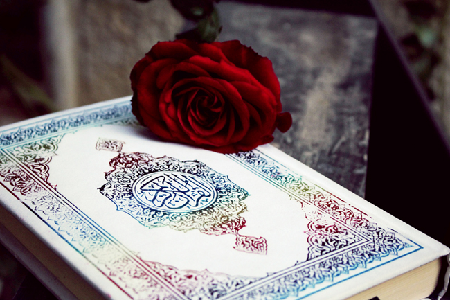 muszlim, vallás, Allah, Isten tudja (Array)