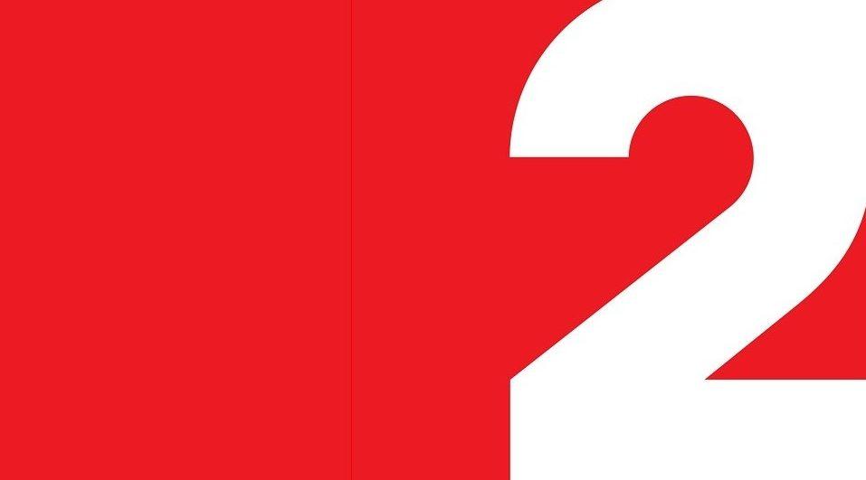 tv2 logo (Array)
