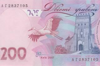 ukrán hrivnya (Array)