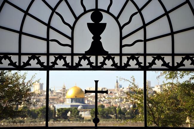 zsidóság és kereszténység, vallás, Isten tudja (Array)