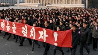 Békemenet Észak-Koreában (Array)
