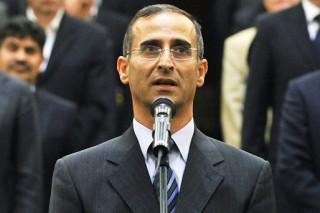 Daher Pierre (Array)