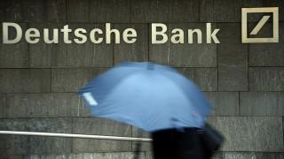 Deutsche Bank (Array)