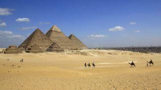 Egyiptom (Array)