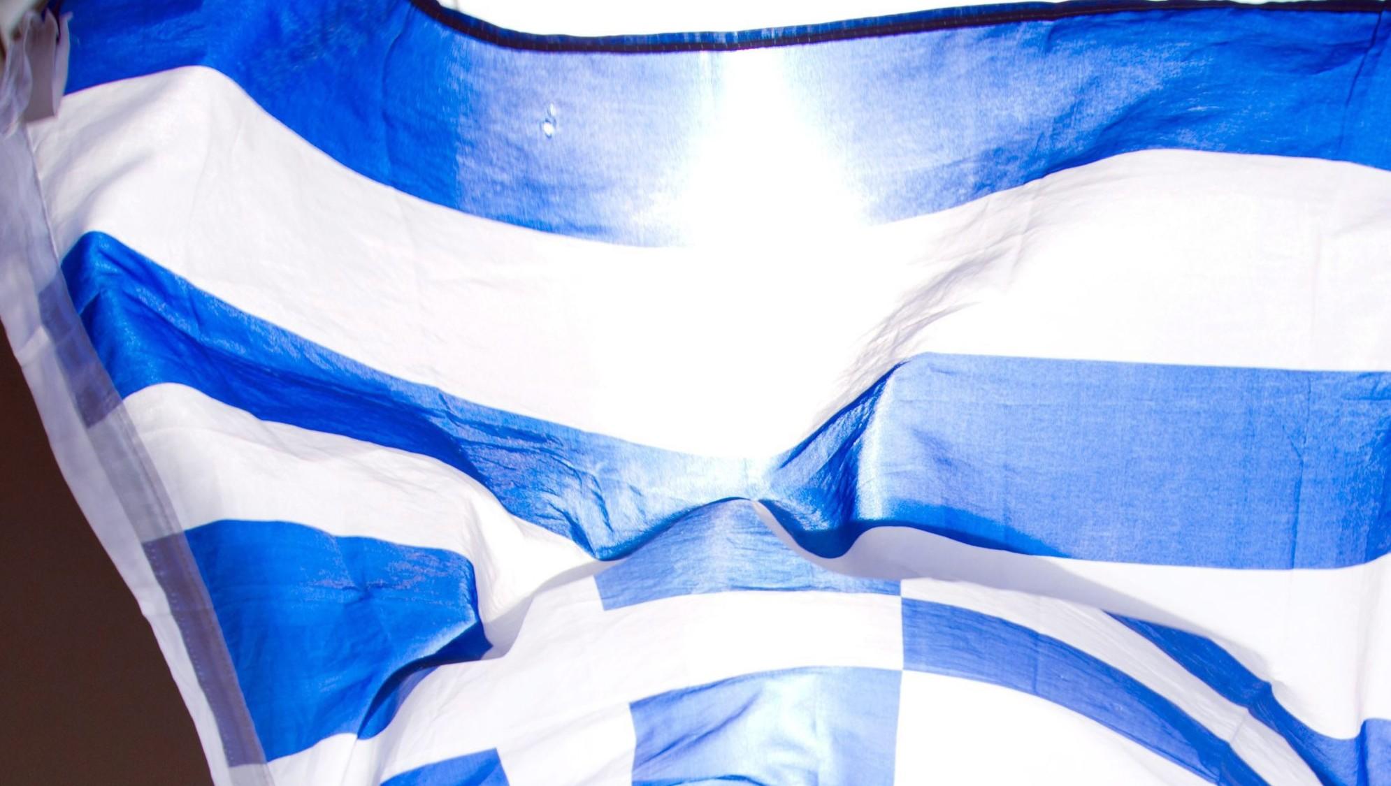 Görög adósság (Array)