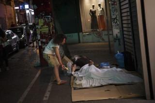 Görög hajléktalan (Array)