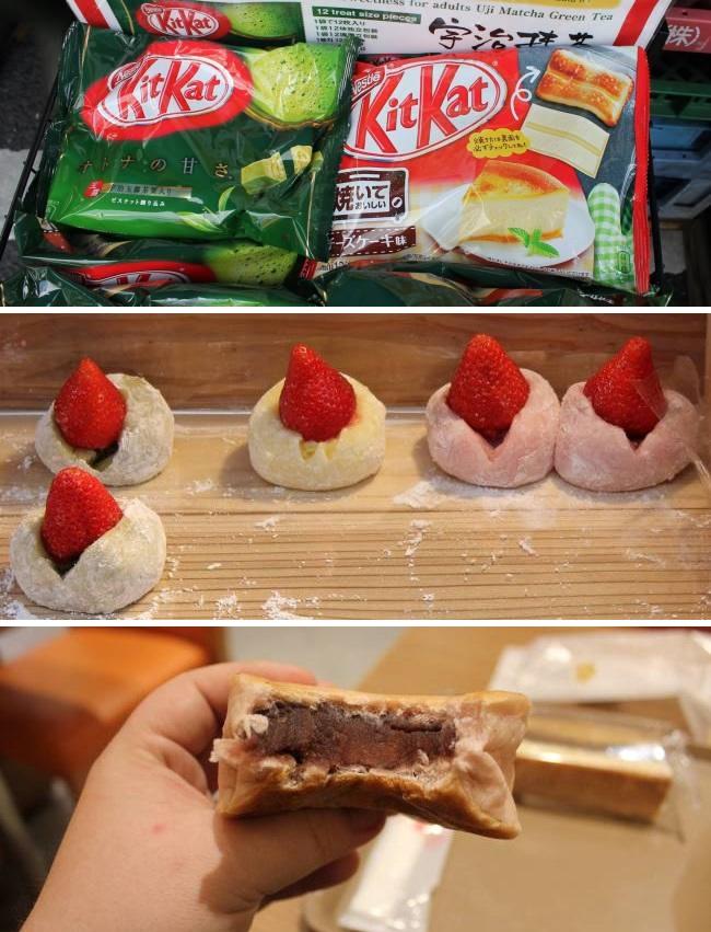 Japán édességek (Array)