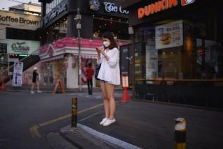 MERS Dél-Koreában (Array)