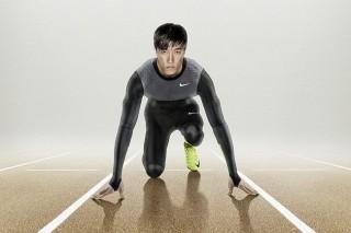 Nike (Array)