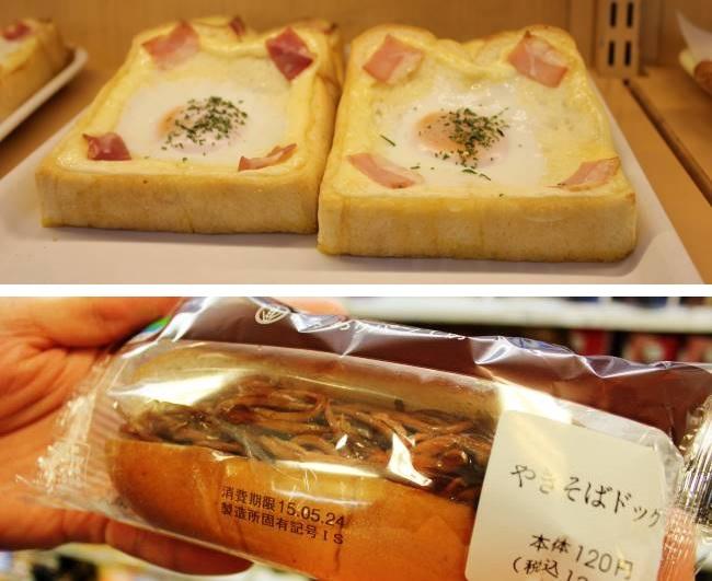 Spagettis szendvics (Array)
