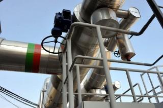 Távhő fűtőmű (Array)