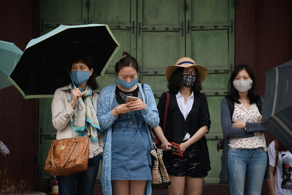 dél-koreai vírus (Array)