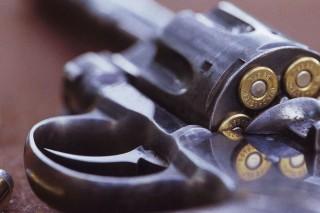 fegyver(1)(650x433).jpg (Array)