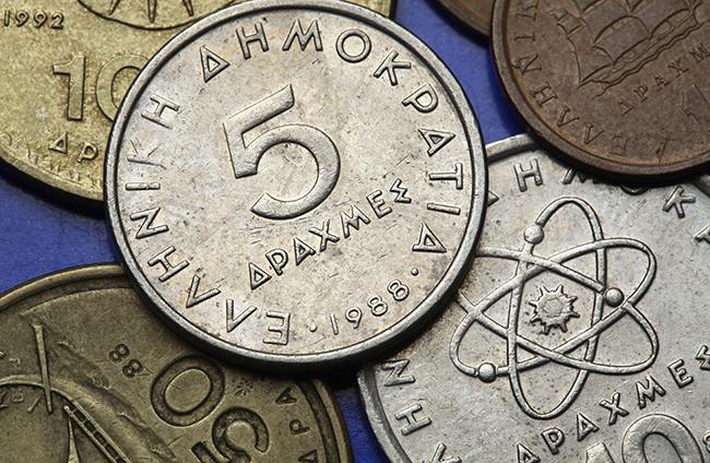görög drachma (Array)