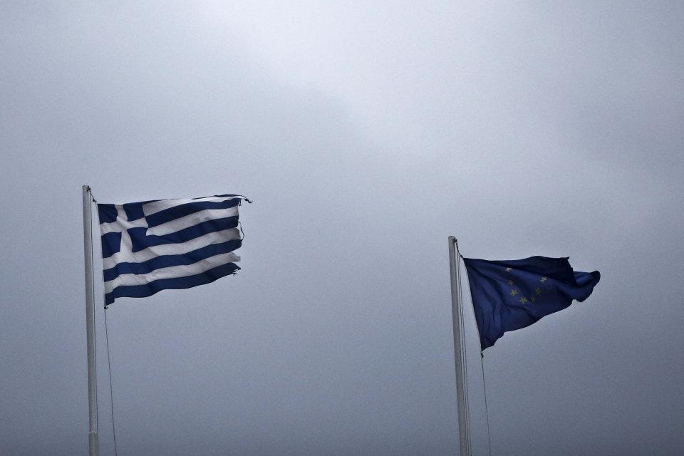 görögország (Array)