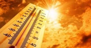hőség (Array)