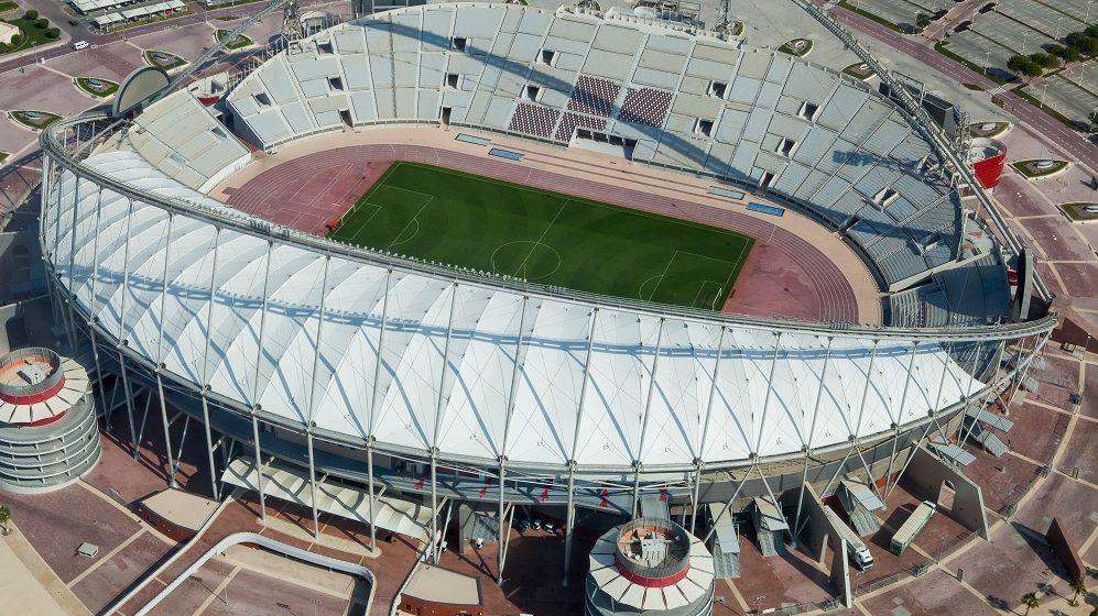 katari stadion (Array)