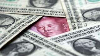 kínai jüan (Array)