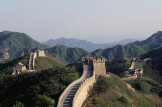 kínai nagy fal (Array)