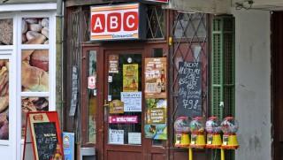 kisbolt, üzlet, vasárnapi zárvatartás (Array)