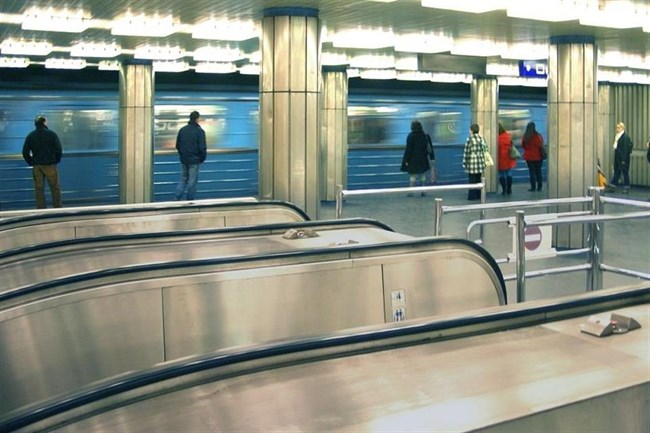 metro(3)(650x433).jpg (Array)